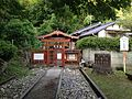 Furosui Holy Spring of Kashii Shrine 2.jpg