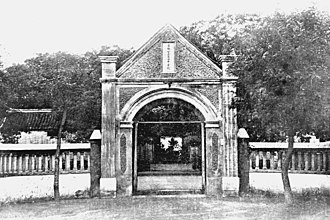 Beijing No. 4 High School - Entrance to the Capital Public No. 4 Secondary School in 1915