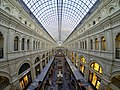 GUM department store in Moscow, Russia.jpg