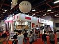 Gaea Books booth entrance, Comic Exhibition 20170813.jpg
