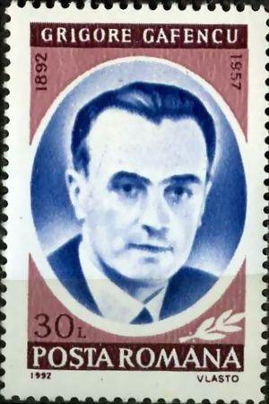 Grigore Gafencu - Postal stamp honoring Grigore Gafencu