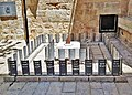 Gal-ed Jerusalem.jpg