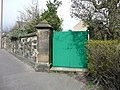 Gate to former reservoir, Trinity Street, Marsh, Huddersfield - geograph.org.uk - 766725.jpg