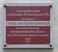 Gedenktafel Watmarkt 5 (Regensburg) Oskar Schindler.jpg