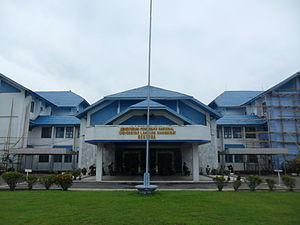 Lambung Mangkurat University - Image: Gedung Rektorat Universitas Lambung Mangkurat