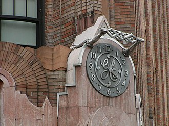 General Electric Building - Image: General Electric Building entry detail