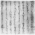 Genji Codex Hirase Kiritsubo.png