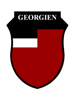 Georgische Legion (1941–45) 1941-1945