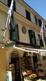 George Theotokis House & Corfu Philarmonic Company.png