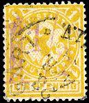 Germany Stuttgart 1888 local stamp 1.5pf on 1pf - 8 used.jpg