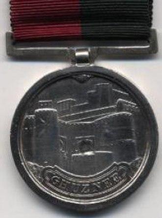 Ghuznee Medal - Image: Ghunzee obverse