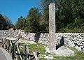 Giurdignano - Percorso megalitico in via Borgo.jpg