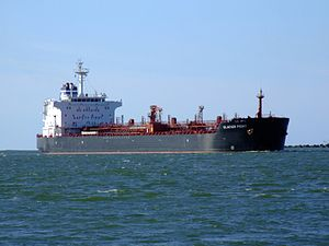 Glacier Point IMO 9261396 approaching Port of Rotterdam, Holland 29-Aug-2007.jpg