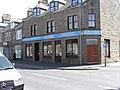 Globe Butchers, Commercial Road - geograph.org.uk - 1805434.jpg
