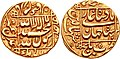 Gold mohur of Mughal ruler Shah Jahan, struck at the Balkh mint.jpg