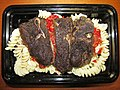 Golden Gate Meat Company Lamb Entree with Rotini (24911024844).jpg