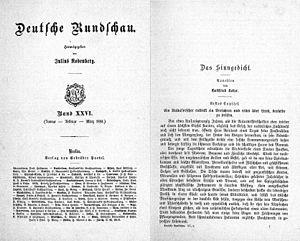 """Deutsche Rundschau - Frontpage and 1st page of Deutsche Rundschau, Vol. XXVI (1881) with the beginning of """"Das Sinngedicht"""", novella cycle by Gottfried Keller"""