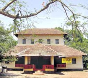 M. Govinda Pai - Nearly sixty years of his life were spent in this house in Manjeshwar