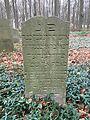Graffsteen op'n Jöödschen Karkhoff Cuxhoben 57.jpg