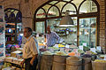 Grand Bazaar, Tehran 17.jpg