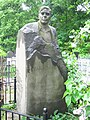 Grave of Bulankin Ivan Mikolaevuch (2).jpg
