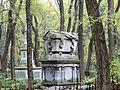 Grave of Henryk Wawelberg - 01.jpg