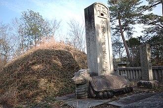 Ikeda Terumasa - Grave of Ikeda Terumasa