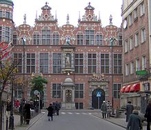 Great Armoury in Gdańsk (5).jpg