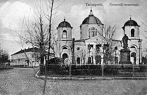 Ioannis Varvakis - The Greek Monastery in Taganrog, where the burial service for Alexander I of Russia was chanted in 1825.