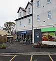 Greggs, New Road, Porthcawl - geograph.org.uk - 5062034.jpg