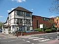 Groves Dental Centre, New Malden - geograph.org.uk - 1820854.jpg