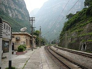 Chengdu–Kunming Railway - Guancunba Station, next to the Dadu River, in Jinkouhe District, Leshan.