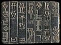 Gudea dedication tablet to Ningirsu.jpg