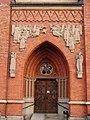 Gustav Adolfs kyrka 47.JPG