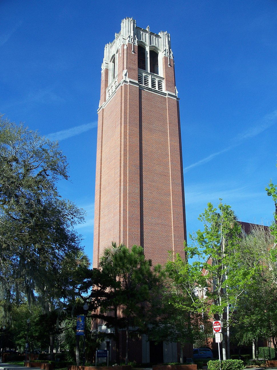 Gville UF Century Tower01