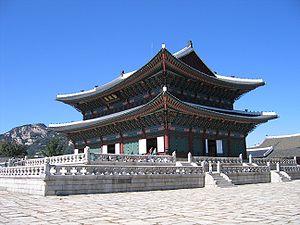 Gyeongbok-gung palace, Seoul