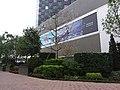 HK 北角 North Point 糖水道 Tong Shui Road 北角匯 Harbour North n 海匯酒店 Hotel VIC facade Dec 2018 SSG 03.jpg