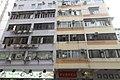 HK 天后 Tin Hau 琉璃街 Lau Li Street building facade Nov 2017 IX1.jpg