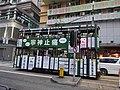 HK 灣仔 Wan Chai 莊士敦道 Johnston Road tram body ads 斧標驅風油 AXE Brand Universal Oil Aug 2016 DSC.jpg