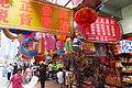 HK 荃灣 Tsuen Wan 眾安街 Chung On Street July 2018 IX2 shop 15.jpg