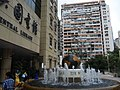 HK CWB Bay View Mansion facade HKCL fountain Aug-2012.JPG