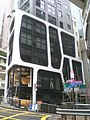 HK Central 雲咸街 Wyndham Street 東耀商業大廈 Tung Yiu Commercial Building 德己立街 D'Aguilar Street.JPG