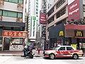 HK SW 上環 Sheung Wan 皇后大道中 Queen's Road Central Hillier Street April 2020 SS2 02.jpg