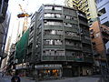 HK Sai Ying Pun Second Street evening 16-20 Pokfulam Road Aug-2012.JPG