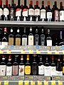 HK WC 灣仔 Wan Chai 軒尼詩道 308 Hennessy Road 集成中心 C C Wu Building basement ParknShop Supermarket goods bottled wines September 2020 SS2 04.jpg