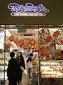 HK Wan Chai 春園街 Spring Garden Lane night Saint Honore Cake Shop.jpg