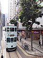 HK tram 159 tour view Johnston Road March 2021 SS2 01.jpg