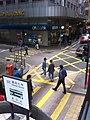 HK tram tour 中環 Central 德輔道中 Des Voeux Road Central 機利文街 Gilman Street stop sign Jan-2012.jpg