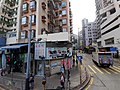 HK tram view 堅尼地城 Kennedy Town 吉席街 Catchick Street Sands Street October 2019 SS2 02.jpg