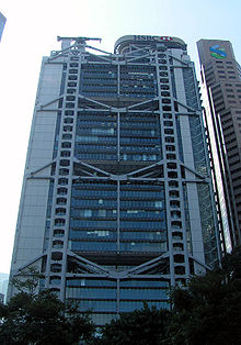 HSBC Main Building north side.JPG